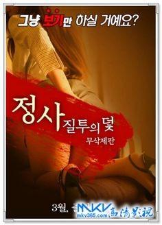 Indoxxi jepang √Film Semi